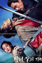 Memories Of The Sword Full Hd İzle