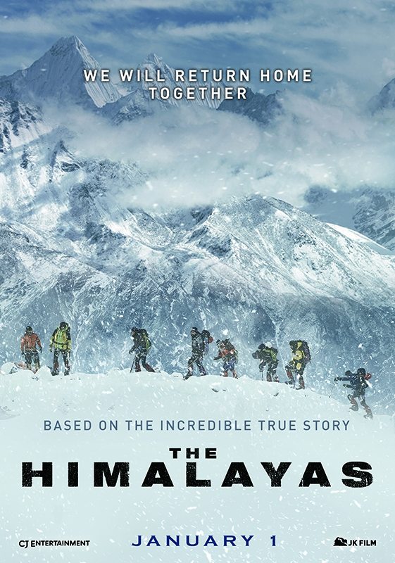 The Himalayas HD İzle
