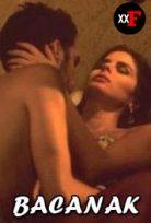 Bacanak Erotik Amatör Yerli Film izle
