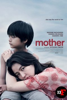 Mother 2020 Filmi izle Anne Japon filmi